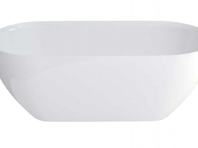Adesso Memphis Freestanding Bath 1690mm