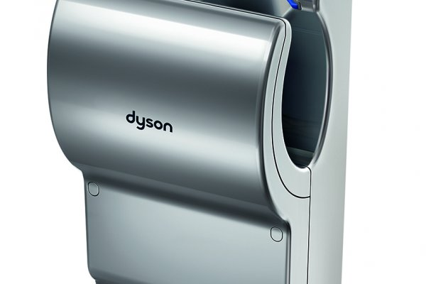 dyson airblade db by dyson airblade eboss. Black Bedroom Furniture Sets. Home Design Ideas